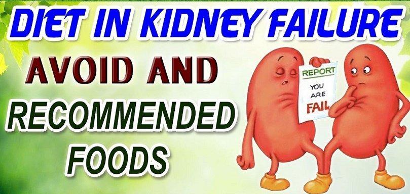 Η δίαιτα στην αιμοκάθαρση