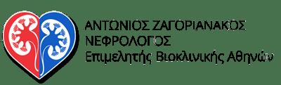 Ζαγοριανάκος Αντώνιος MD
